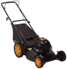 Push Rear Bag Mower