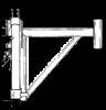 Side Arm